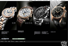 The Longines Master Collection 给母亲的一份情书