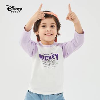 迪士尼 Disney 童裝男童寶寶衣服針織插肩長袖T恤可愛上衣2020春夏 DB011AE05 淺紫 100 *2件,降價幅度10%