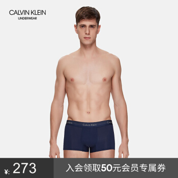 CK UNDERWEAR 2019春夏新款 男士舒适透气弹力网眼平角内裤NB1497 8SB-藏青色 XL,降价幅度30%