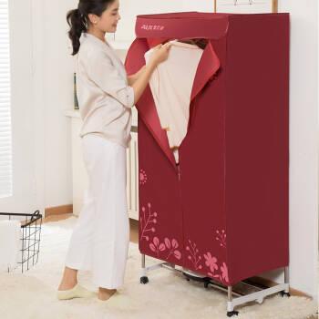 奥克斯(AUX)家用静音省电可定时暖风干衣机10公斤小型衣柜式风干烘干机便携宿舍烘衣机宝宝衣服烘干机 红色经典款+毛巾架