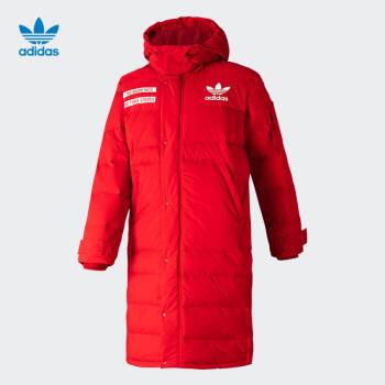 阿迪達斯官網 adidas 三葉草 Long Jacket 男裝冬季運動羽絨服GF4074 如圖 L,降價幅度16.7%