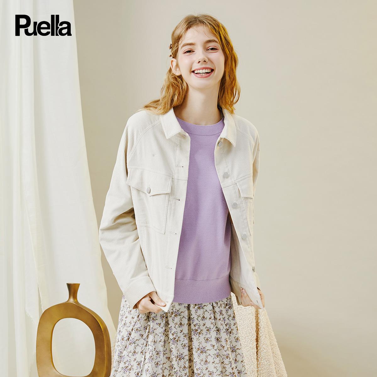 开春外套女韩版2020春装新款ins潮网红小众时尚休闲宽松夹克上衣,降价幅度35.8%