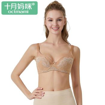 十月媽咪(octmami)哺乳文胸四季純棉蕾絲邊軟鋼圈孕婦內衣 米咖 75C,降價幅度16.8%