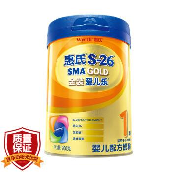 惠氏S-26金装1段爱儿乐婴儿配方奶粉900g,降价幅度29.4%