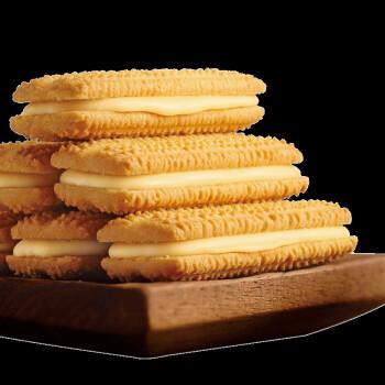 法丽兹 芝士夹心曲奇饼干雪花酥点心礼包 374g曲奇饼干雪花酥什锦礼包 *2件,降价幅度23.3%