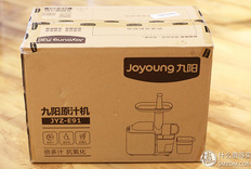 活好水多:Joyoung 九阳 JYZ-E91 卧式慢速原汁机