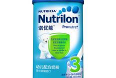 诺优能3段奶粉