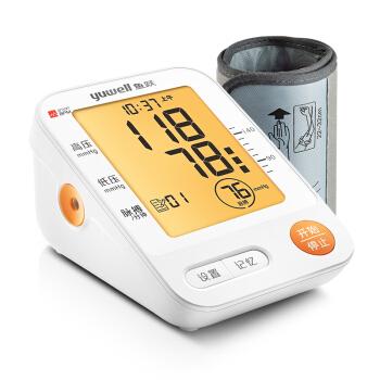 魚躍電子血壓計YE670B 家用上臂式 全自動測量血壓儀器測壓儀 魚躍電子血壓計YE670B,降價幅度15.1%