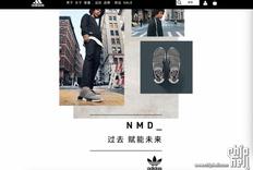 NMD adidas 开箱