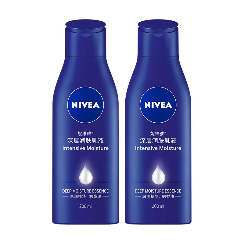妮维雅滋润补水保湿润肤露身体乳液香体全身干性肤质双支装,降价幅度83.6%