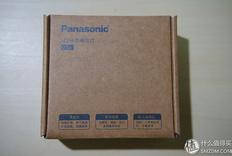 Panasonic 松下 HHLT0206 LED红外线感应 小夜灯 开箱