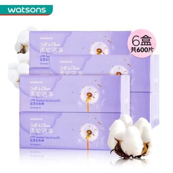 壓邊化妝棉純棉雙面濕敷 卸妝棉親膚省水100片X2盒 *3 共6盒,降價幅度33.8%