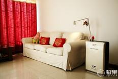 雾霾天气,不用再等风来,为家人打造一个纯净的室内空间