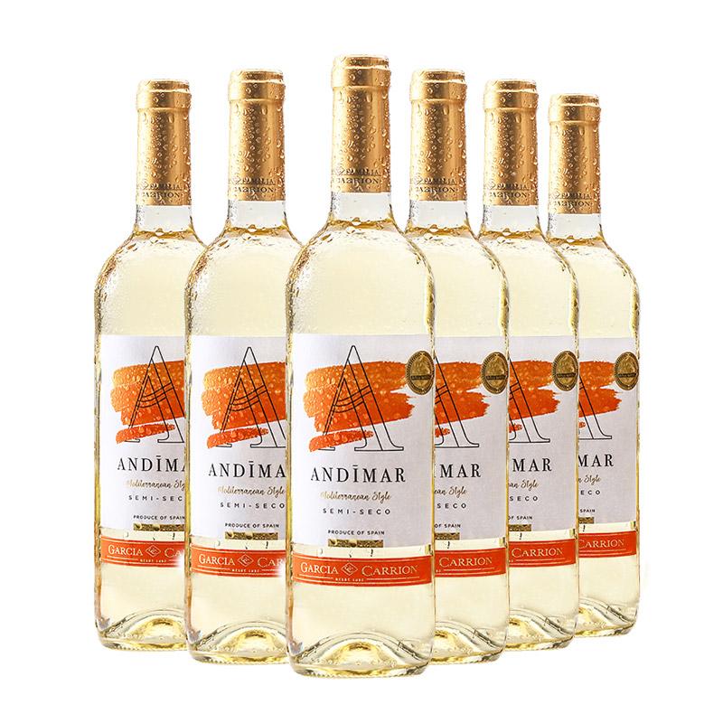 西班牙进口红酒爱之湾法定DO级半干白葡萄酒少女生冰爽果味酒6支 *2件,降价幅度48.2%
