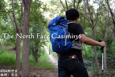 8264测评室:超轻舒适The North Face Casimir36L